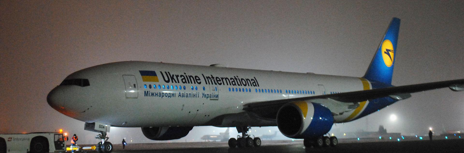 UIA received the first Boeing 777 aircraft – Ukraine International ...
