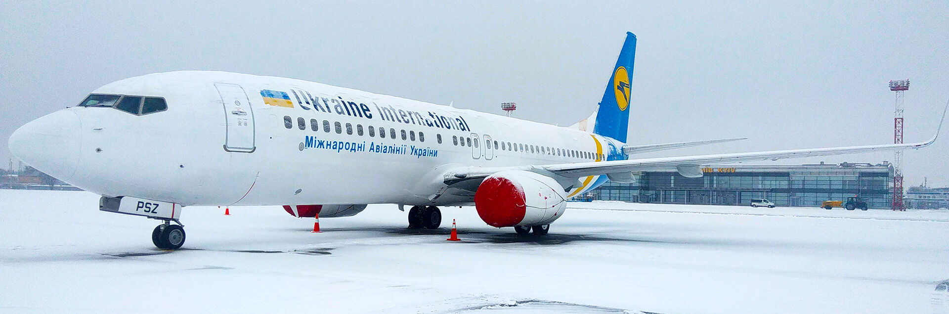 UIA received another Boeing 737-800 NG aircraft