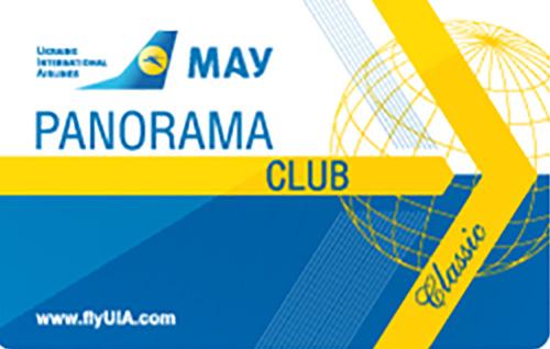 Contact panorama club ukraine international airlines uia ukraine about the program 10 ukraine international airlines uia ukraine publicscrutiny Images