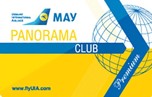 Contact panorama club ukraine international airlines uia ukraine about the program 11 ukraine international airlines uia ukraine publicscrutiny Images