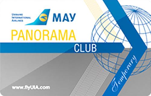 Contact panorama club ukraine international airlines uia ukraine about the program 12 ukraine international airlines uia ukraine publicscrutiny Images